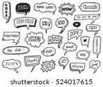 set of cute speech bubble with... | Shutterstock . vector #524017615