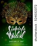 golden carnival mask with... | Shutterstock .eps vector #524032372