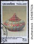 thailand   circa 1993 a stamp...   Shutterstock . vector #524087026