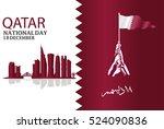 national day celebration logo... | Shutterstock .eps vector #524090836