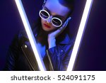 fashion portrait of young... | Shutterstock . vector #524091175