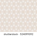 floral ornament for your... | Shutterstock .eps vector #524099392