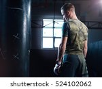 young man boxing workout in an... | Shutterstock . vector #524102062