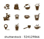 coffee icon vector | Shutterstock .eps vector #524129866