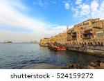 tel aviv  israel   nov 19  2016 ...   Shutterstock . vector #524159272