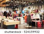 blurred showcases fashion