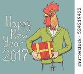 rooster vector illustration....   Shutterstock .eps vector #524219422