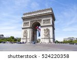 paris  france  on july 10  2016.... | Shutterstock . vector #524220358