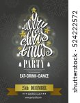 christmas party invitation... | Shutterstock .eps vector #524222572