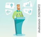caucasian happy speaker giving... | Shutterstock .eps vector #524238472