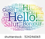 hello word cloud in different... | Shutterstock .eps vector #524246065