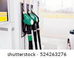 gasoline and diesel distributor ... | Shutterstock . vector #524263276
