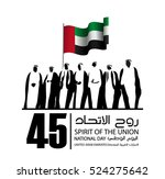 united arab emirates national... | Shutterstock .eps vector #524275642