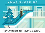 christmas shopping mall concept ... | Shutterstock .eps vector #524381392