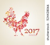 vector illustration of rooster  ... | Shutterstock .eps vector #524428066