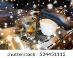 equipment  drinks and... | Shutterstock . vector #524451112