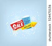 vector banner for mega sale | Shutterstock .eps vector #524470156