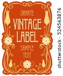 vector vintage items  label art ... | Shutterstock .eps vector #524563876