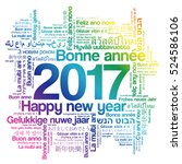 2017 happy new year in... | Shutterstock .eps vector #524586106