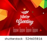 vector happy new year design  ... | Shutterstock .eps vector #524605816