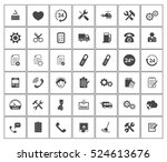 service icons | Shutterstock .eps vector #524613676