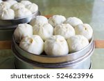 Steamed Chinese Meat Buns Baoz...