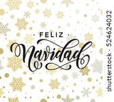 spanish christmas decorative... | Shutterstock .eps vector #524624032