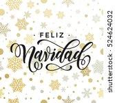 spanish christmas decorative... | Shutterstock .eps vector #524624032