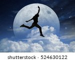 young man jumping in front a... | Shutterstock . vector #524630122