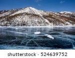 Sunny Day On Blue Ice Of Baika...