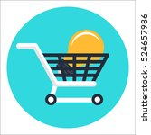 solutions for e commerce vector ... | Shutterstock .eps vector #524657986