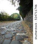 Small photo of Amazing Appia Antica - Rome, Italy