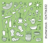 garden hand drawn cartoon...   Shutterstock .eps vector #524756332