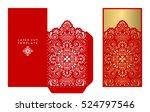 vector wedding card laser cut... | Shutterstock .eps vector #524797546