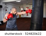 Kickbox Fighter Training In A...