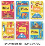 india vector brochure cards... | Shutterstock .eps vector #524839702