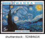 Rwanda   Circa 1984  A Stamp...