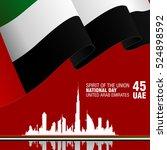united arab emirates  uae ....   Shutterstock .eps vector #524898592