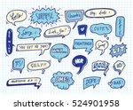 cute speech bubble doodle set | Shutterstock .eps vector #524901958