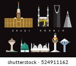 saudi arabia famous landmarks... | Shutterstock .eps vector #524911162
