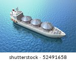 Oil Tanker ship sails across the Ocean - stock photo