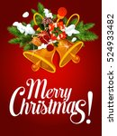 christmas bell with gift box... | Shutterstock .eps vector #524933482