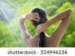 woman showering and shampooing... | Shutterstock . vector #524946136