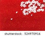 cherry japanese paper new year... | Shutterstock .eps vector #524970916