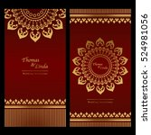 wedding invitation cards set... | Shutterstock .eps vector #524981056
