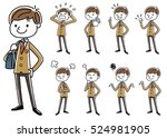 male student of blazer  set | Shutterstock .eps vector #524981905