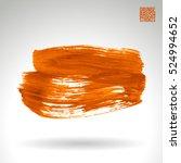 brush stroke and texture.... | Shutterstock .eps vector #524994652