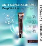 retinol anti aging cream ads.... | Shutterstock .eps vector #524995366