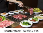korean bbq raw beef on the...   Shutterstock . vector #525012445