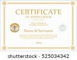 certificate template retro... | Shutterstock .eps vector #525034342